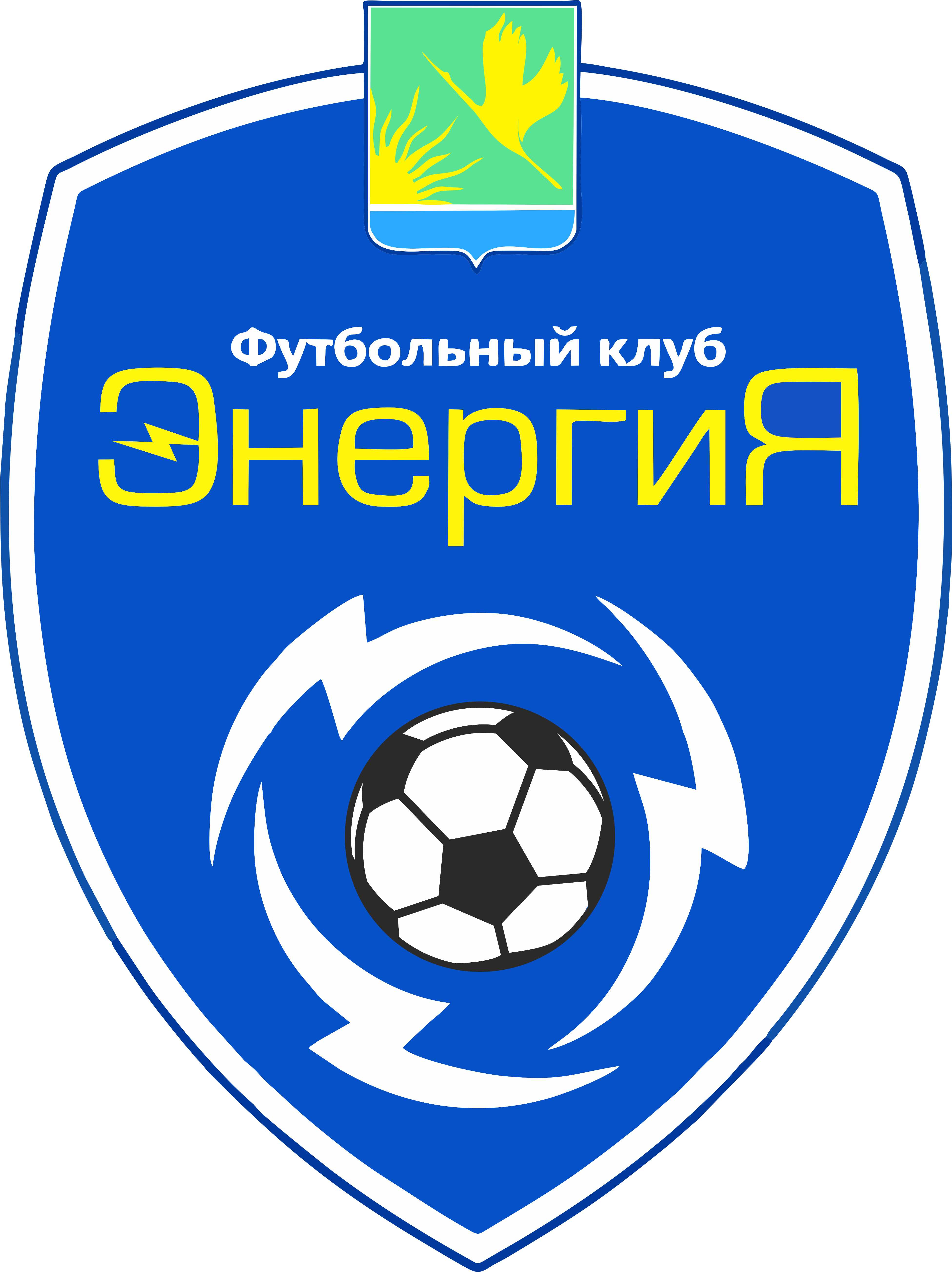 Энергия (Барнаул)