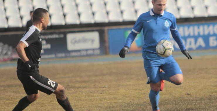 Увы… и Ах… Видео обзор матча «Динамо» — «Сахалин» — 0:1 (0:1). Гол: Коломыц, 54 (0:1).