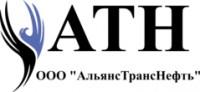 Альянс Транс Нефть Барнаул